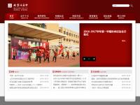 北京市第十五中学官网