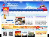 北京干部教育网