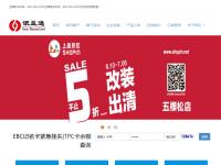 商联通TPC卡官网
