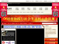 中国保靖网