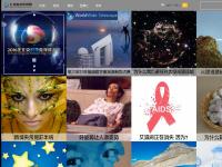 北京科技视频网