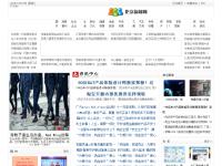 北京新闻网