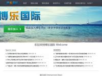 博乐平台为本站推荐网站
