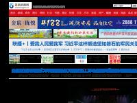 百色新闻网