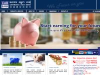 柬埔寨亚洲银行