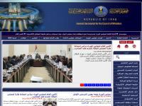 伊拉克政府官网