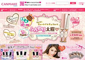 【井田化妆品官网】-www.canmake.com
