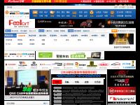 CarCAV中国汽车影音行业推广机构