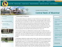 缅甸中央银行