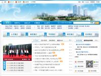 成都市锦江区人民政府门户网站
