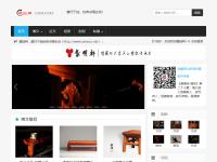 红木古典家具网