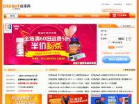 CHANet成果网网络广告联盟