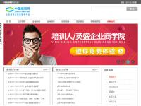 中国培训网