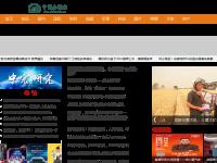 中国安徽网