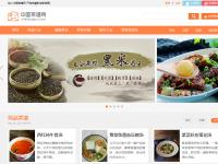 中国菜谱网