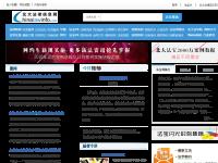 北大法律信息网