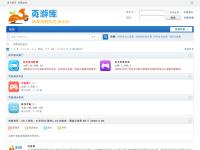 页游库为本站推荐网站