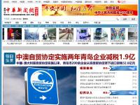 新西兰中华新闻网