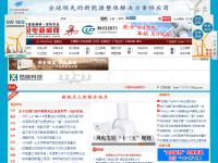 中国风电新闻网