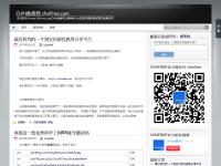 CHN免费网