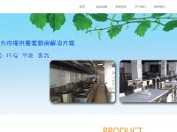 秋文厨房设备工程厂家
