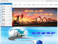 中国国际期货有限公司