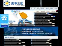 洗车王国(中国)总部官网