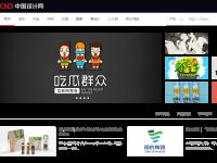 中国设计网
