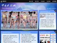 中国晚报网