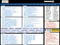 中國雅思網