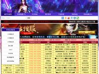 新开传奇网站
