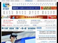 新华网重庆频道