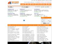 重庆信息网