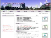 重庆市江北招考信息网