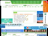 重庆招生网