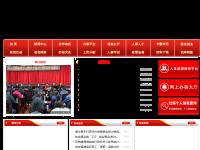 楚雄州人力资源和社会保障网
