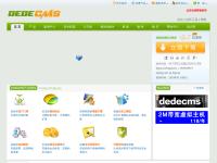 【织梦CMS官方网站】-www.dedecms.com