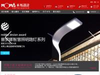 上海工业设计