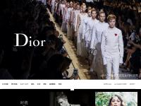 Dior 官网