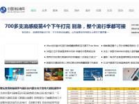 垫江新闻网