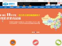 深圳網站建設