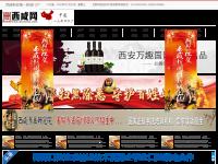 西咸新闻网