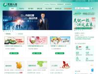 中国人寿官网