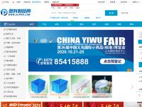 中国塑料制品网