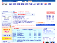 中法网司法考试学校
