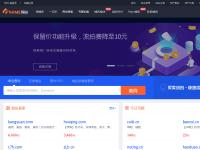 易名中国域名交易平台