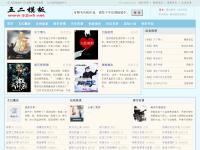 笔趣阁中文