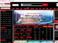 中国二手设备网