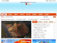 封开县政府门户网站