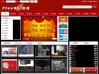 中国Flash在线